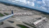 أين يقع أكبر مطار في العالم