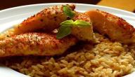 طريقة عمل أرز ودجاج