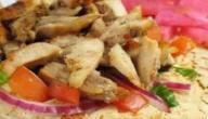 طريقة عمل دجاج شاورما
