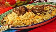 طريقة مجبوس اللحم الكويتي