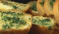 طريقة عمل خبز بالثوم والجبن
