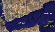 أين يقع خليج عدن