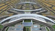 أين يقع مطار الملك عبد العزيز