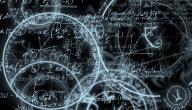 كيف تصبح ذكياً في مادة الرياضيات