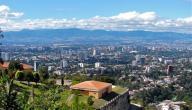 أين تقع مدينة غواتيمالا