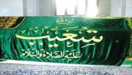 أين يقع قبر النبي شعيب
