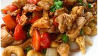 طريقة تحضير أكل صيني بالدجاج