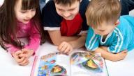 طريقة التعليم التعاوني