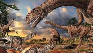 أين كانت تعيش الديناصورات