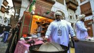 أين يقام مهرجان جدة التاريخي