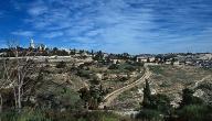 أين يقع جبل صهيون