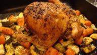 طريقة تحضير دجاج مشوي للرجيم