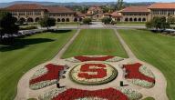 أين تقع جامعة ستانفورد