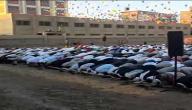 كم عدد ركعات صلاة عيد الأضحى