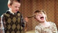 كيف أتعامل مع طفلي العدواني