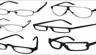 كيف أختار نظارات تناسب وجهي