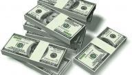 كم قيمة زكاة المال