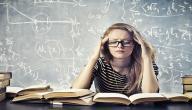 كيف أدرس للاختبار