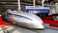 أين يوجد أسرع قطار في العالم