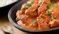 طريقة طبخ الدجاج بالكاري