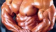 كيف أصبح مفتول العضلات