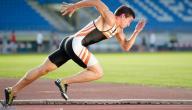كيف أصبح سريع جداً في الجري