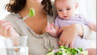 طرق الرجيم للمرضعات