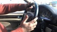 كيف تتعلم قيادة السيارة