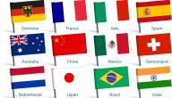 ترتيب الدول اقتصادياً