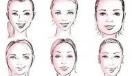 كيف أعرف شخصيتي من شكل وجهي