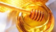 كيف تتعرف على العسل الأصلي