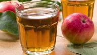 كيف تصنع عصير التفاح