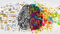 الادب و علم النفس