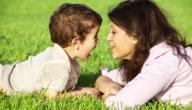 كيف أجعل طفلي يسمع الكلام