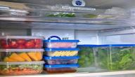 كيف نحافظ على الخضار في الثلاجة