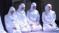 كيف كرم الله المرأة في الإسلام