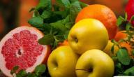 كيف نخلص الجسم من السموم
