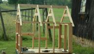 كيف تصنع بيت للكلب
