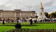 أين أذهب في لندن