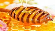 كيف تفرق بين العسل الأصلي والمغشوش