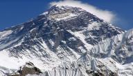 أين تقع أعلى قمة جبل في العالم