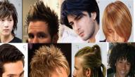 كيف أختار قصة شعري