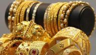 كيف تفرق بين الذهب الأصلي والتقليد