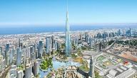 أين تقع مدينة دبي