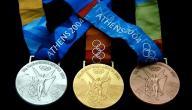 ترتيب المداليات في الالعاب الاولمبية