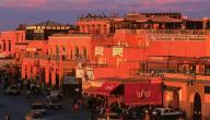 أين توجد مدينة مراكش