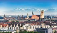 أين أذهب في ميونخ