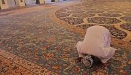 كيف تصلي تحية المسجد