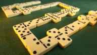 كيف تلعب لعبة الدومينو