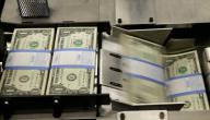 كيف يتم صنع النقود